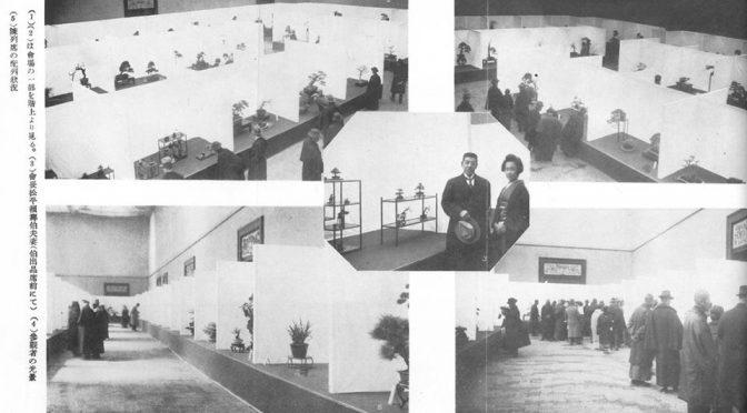 Zdjęcia z Kokufu z 1934 roku
