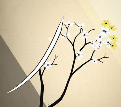 Appka do nauki i testowania przycinania drzewek bonsai