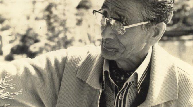 Saburo Kato